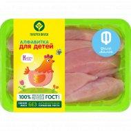 Филе малое цыпленка-бройлера «Галерея вкуса» замороженное, 600 г.