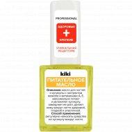 Средства по уходу за ногтями «Kiki» питательное масло, 10 мл.