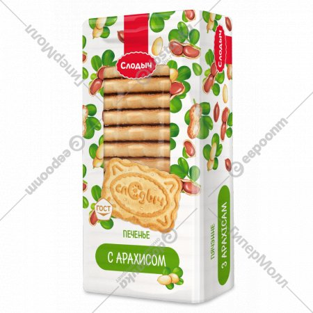 Печенье «Слодыч» с арахисом, 450 г.