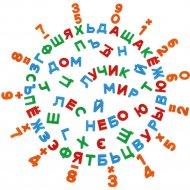 Набор «Первые уроки» на магнитах, 66 букв, 20 цифр, 10 знаков.