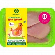 Филе цыпленка-бройлера «Галерея Вкуса» замороженное, 600 г