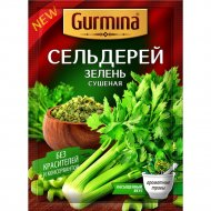 Сельдерей «Gurmina» зелень сушеная, 10 г.