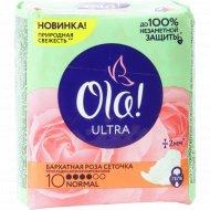 Прокладки женские «Ola!» нежная роза, 10 шт.