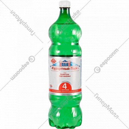 Вода минеральная «Нагутская-4» газированная, 1.5 л.