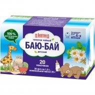 Напиток чайный «Белтея» Баю-бай, 20 пакетиков.