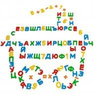 Набор «Первые уроки» 66 букв, 20 цифр, 10 знаков.