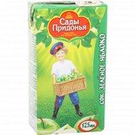 Сок «Сады Придонья» из зеленых яблок, 125 мл.