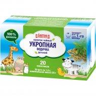 Напиток чайный «Белтея» Укропная водичка, 20 пакетиков.