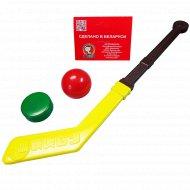 Набор спортивный «Хоккейный» клюшка, шар, шайба.