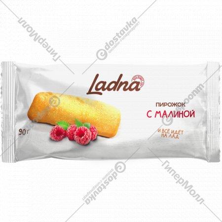 Пирожок «Ladna» с малиной, 90 г