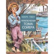 Книга «Приключения Тома Сойера».