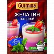 Желатин пищевой «Gurmina» 20 г.