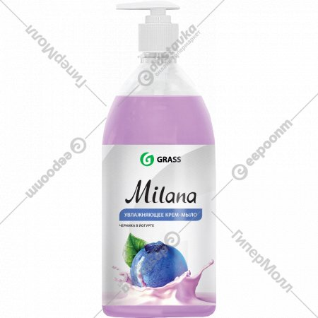 Крем-мыло жидкое «Milana» черника в йогурте 1 л.