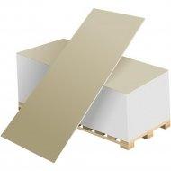 Гипсокартон «Белгипс» 3000х1200х12.5 мм, 3.6 м2