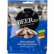 Рыбка сушеная «Beerka» желтый полосатик, 25 г.
