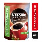 Кофе растворимый «Nescafe» Classic, 250+100 г.