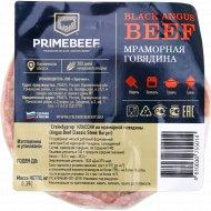 Стейкбургер «Классик» из мраморной говядины, 390 г.