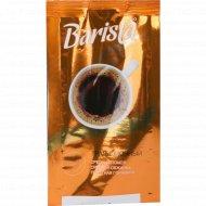Кофе молотый «Barista Mio» Традиционный, 75 г.