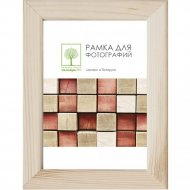 Рамка деревянная со стеклом, 18х18 см.
