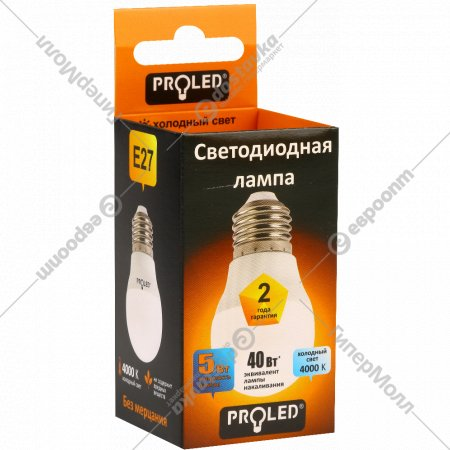 Лампа светодиодная