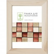 Рамка деревянная со стеклом 18х24 см.