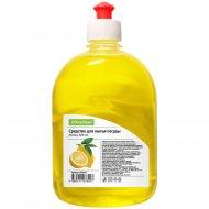 Средство для мытья посуды «OfficeClean» лимон, пуш-пул, 500 мл.