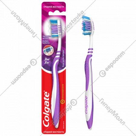 Зубная щетка «Colgate» ЗигЗаг.