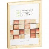 Рамка деревянная со стеклом, 21х30 см.