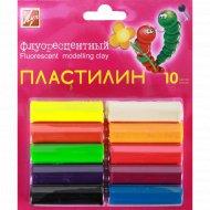 Пластилин флуоресцентный 10 цветов, 132 г.