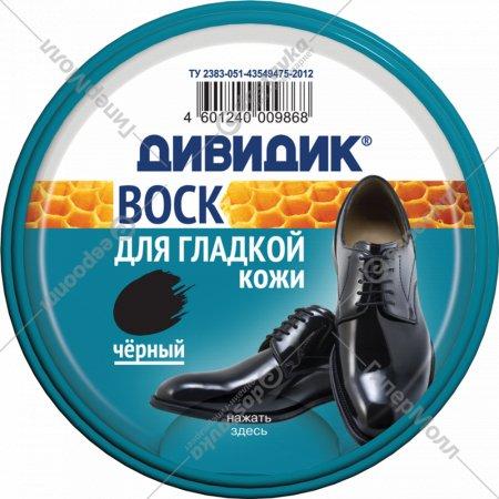 Воск «Дивидик» классик для обуви из гладкой кожи, черный, 40 мл.