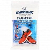 Очищающие салфетки «Дивидик» для обуви, 15 шт.