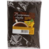 Чай черный «Восточная сказка» высокогорный, 250 г.