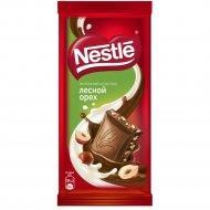 Шоколад «Nestle» молочный с лесным орехом, 90 г.