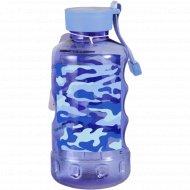 Бутылка для воды YB-0256, 530 мл.