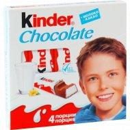 Шоколад молочный «Kinder Chocolate» с молочной начинкой, 50 г.