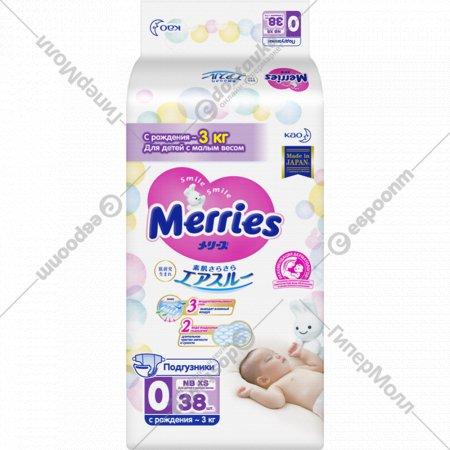 Подгузники «Merries» Econom, N/B XS, до 3 кг, 38 шт.