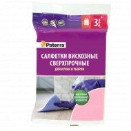 Салфетки вискозные «Paterra» сверхпрочные, 3 шт.