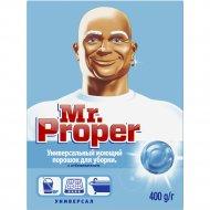 Порошок моющий с отбеливателем «Mr. Proper» 400 г.
