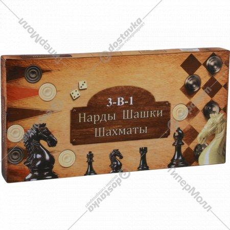 Шахматы бамбуковые.