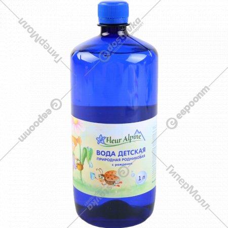 Вода детская питьевая «Fleur Alpine» 1 л.