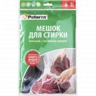 Мешок для стирки белья «Paterra» c затяжным шнурком 50х70 см.