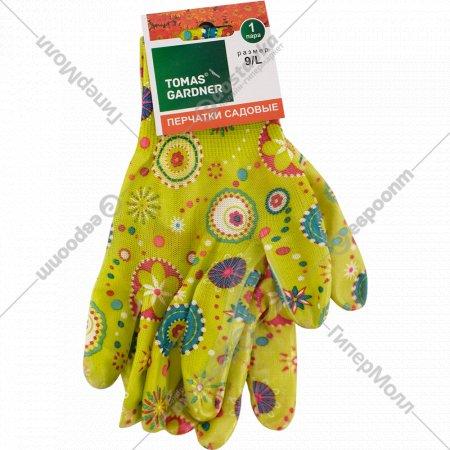Перчатки садовые «Tomas gardner» размер L.