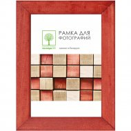 Рамка деревянная со стеклом 18x24 см.