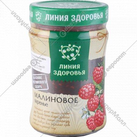 Варенье «Линия Здоровья» малиновое, 360 г.