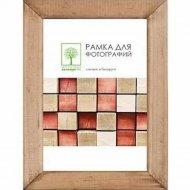 Рамка деревянная со стеклом 30 Х 40.