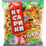 Сушки бездрожжевые «Кусарики» с маком, 200 г.