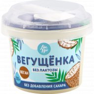Десерт на кокосовой основе «Вегущёнка» 125 г.