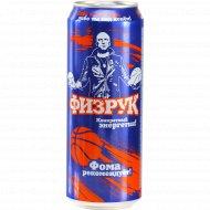 Напиток энергетический «Физрук» 450 мл.