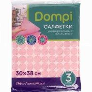 Салфетки «Dompi» вискозные, 30х38 см, 3 шт.