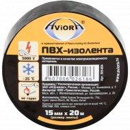 Изолента «Aviora» черная, 15 ммx20 м.